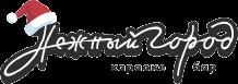Логотип компании нежный город